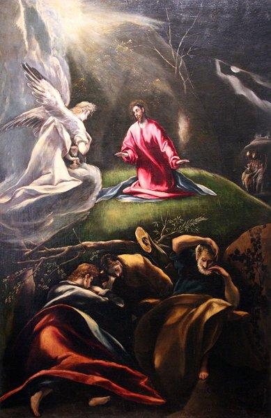 Cuadro El Greco Andujar